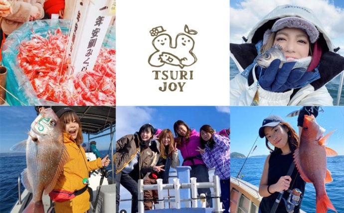 釣りする女性がキラリ!Instagram『#tsurijoy』ピックアップ vol.89