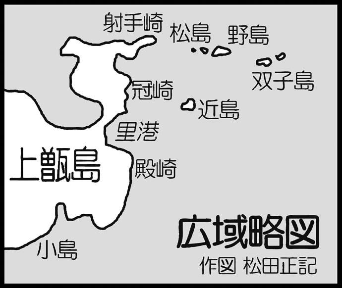 沖磯での「石物」釣り好調継続 イシダイ&イシガキダイを手中【上甑島】