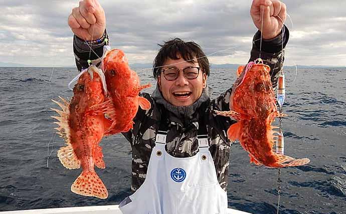 【関東2020冬】厳寒期の人気ターゲット『オニカサゴ』釣りのキホン