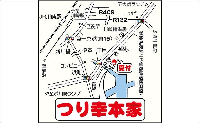 真冬でも東京湾LTアジ活況 良型キャッチは高めのタナがキモ【つり幸】