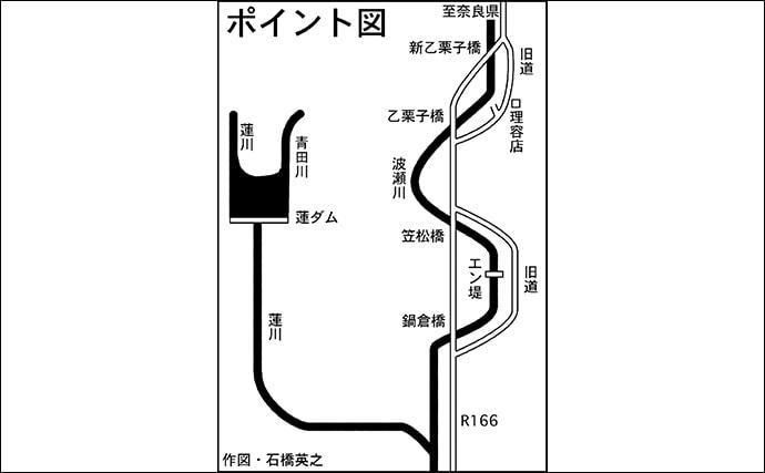 【2020渓流解禁直後】おすすめアマゴ釣り場紹介:櫛田川上流/三重県