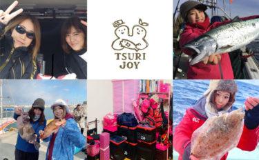 釣りする女性がキラリ!Instagram『#tsurijoy』ピックアップ vol.92