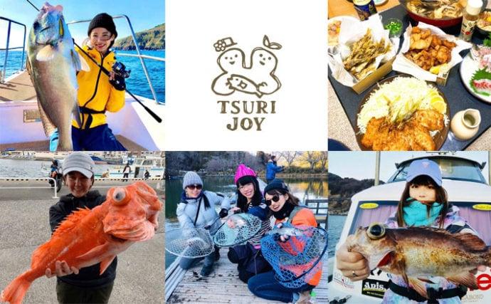 釣りする女性がキラリ!Instagram『#tsurijoy』ピックアップ vol.93