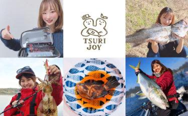 釣りする女性がキラリ!Instagram『#tsurijoy』ピックアップ vol.95