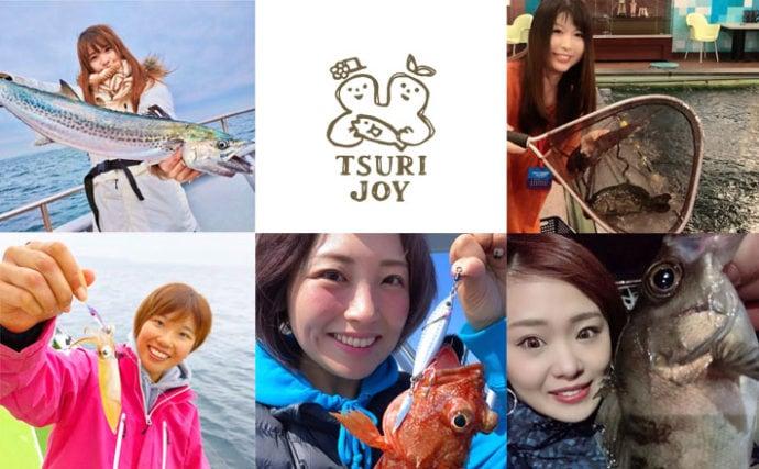 釣りする女性がキラリ!Instagram『#tsurijoy』ピックアップ vol.94