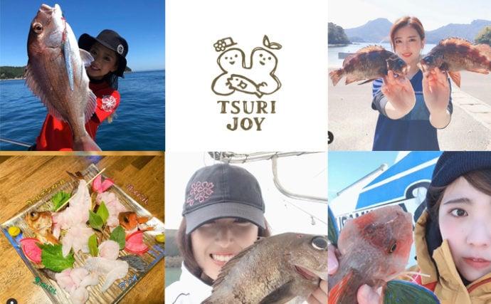 釣りする女性がキラリ!Instagram『#tsurijoy』ピックアップ vol.99