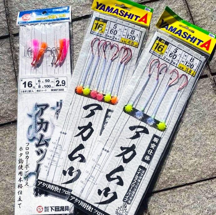 侍Dr.近藤惣一郎のフィッシングクリニック:犬吠埼沖アカムツ攻略法