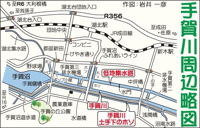 【関東2020】乗っ込みブナ好釣り場:手賀川周辺ホソ