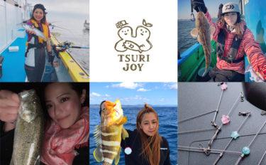 釣りする女性がキラリ!Instagram『#tsurijoy』ピックアップ vol.96