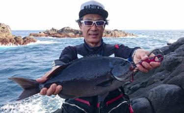 『神津島』大型尾長メジナシーズン開幕 磯フカセ釣りで60cm超を狙う
