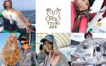 釣りする女性がキラリ!Instagram『#tsurijoy』ピックアップ vol.98