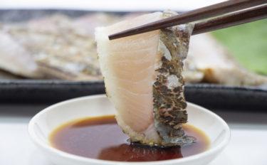 春のサワラで作る『タタキ』の作り方 炙りとの違いに要注意?