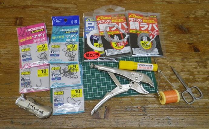 タイラバ用フックは自作がオススメ 必要な道具と作成手順を解説