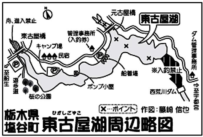 ボートフライ釣りで53.5cm頭にニジマス&サクラマス21尾【東古屋湖】