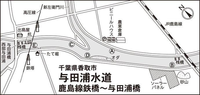 今週のヘラブナ推薦釣り場【千葉県・与田浦水道】