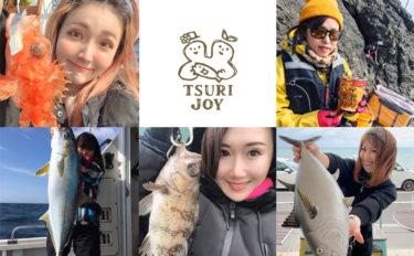 【特別号】釣りする女性がキラリ!『#tsurijoy』ピックアップ vol.100