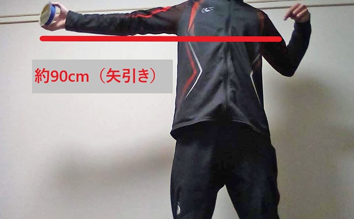 知っておくと便利な身体のサイズ 腕を基準にした「矢引き」は何cm?