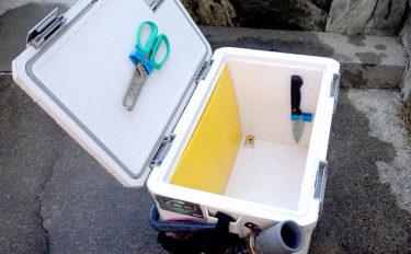 夏に必携の釣行グッズ『クーラーボックス』 7つのカスタマイズ方法