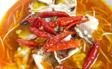 【釣果レシピ】四川風アマゴ水煮魚:辛さ控えめで紹介