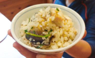 【釣果レシピ】アユめし:焼き&炊きで香りを満遍なく楽しもう