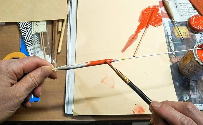 自宅生活をちょっと楽しく:ヘラウキを自作 研ぎ出し&塗装編