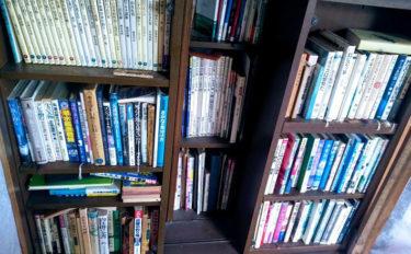 自宅生活をちょっと楽しく:釣り関連の『書籍』で釣りの虫を紛らわす?