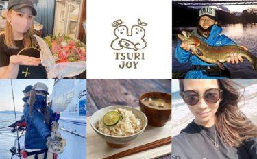 釣りする女性がキラリ!Instagram『#tsurijoy』ピックアップ vol.103