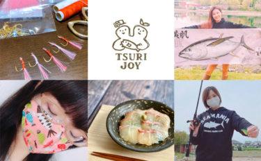 釣りする女性がキラリ!Instagram『#tsurijoy』ピックアップ vol.101