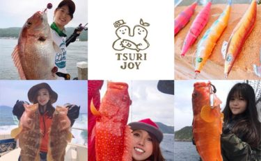 釣りする女性がキラリ!Instagram『#tsurijoy』ピックアップ vol.105