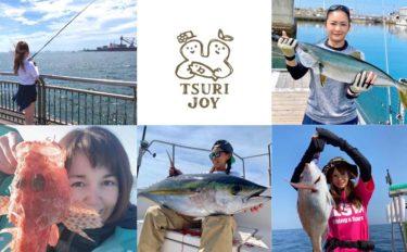 釣りする女性がキラリ!Instagram『#tsurijoy』ピックアップ vol.104