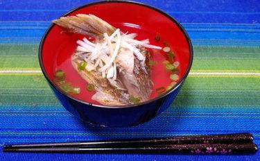 【釣果レシピ】マゴチのお吸い物:釣りの好ターゲットは食味も抜群