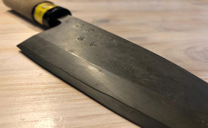 自宅時間を有効活用:出刃包丁を『黒錆加工』 目指せメンテナンスフリー