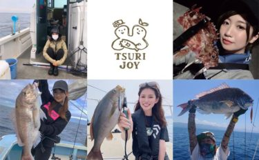釣りする女性がキラリ!Instagram『#tsurijoy』ピックアップ vol.106
