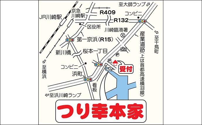 船シロギス釣りで本命32尾キャッチ 2点掛けも達成【神奈川・つり幸】