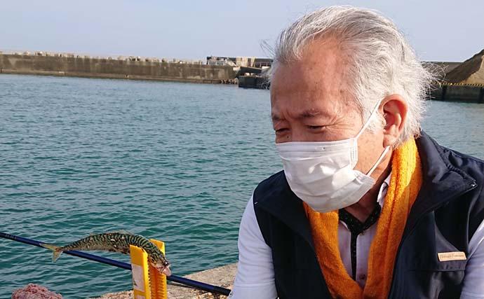 祖父を孫がアテンド? サビキ釣りでアジ・サバ・イワシ【大磯港】