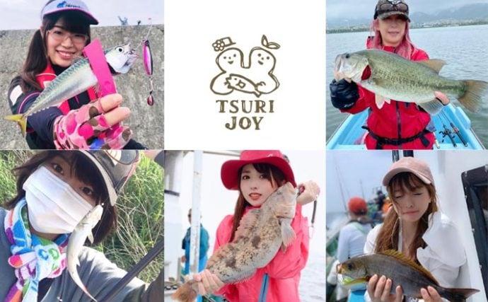 釣りする女性がキラリ!Instagram『#tsurijoy』ピックアップ vol.111