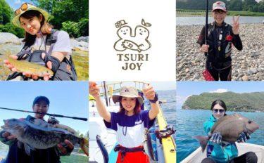 釣りする女性がキラリ!Instagram『#tsurijoy』ピックアップ vol.107
