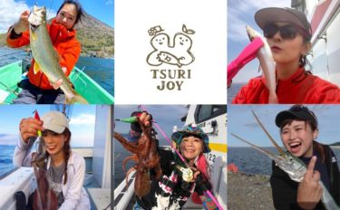 釣りする女性がキラリ!Instagram『#tsurijoy』ピックアップ vol.108