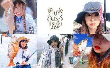 釣りする女性がキラリ!Instagram『#tsurijoy』ピックアップ vol.109