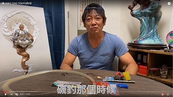 人生最高フィッシング:高橋哲也 「プロを目指しちゃダメ」の真意とは?
