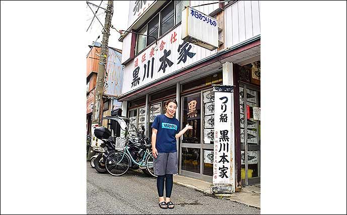 杉田千紘が東京湾『エギタコ釣り』に挑む 夏に最高「旨辛レシピ」も紹介