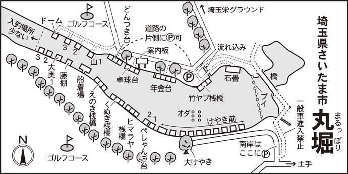 今週のヘラブナ推薦釣り場【埼玉県・丸掘】