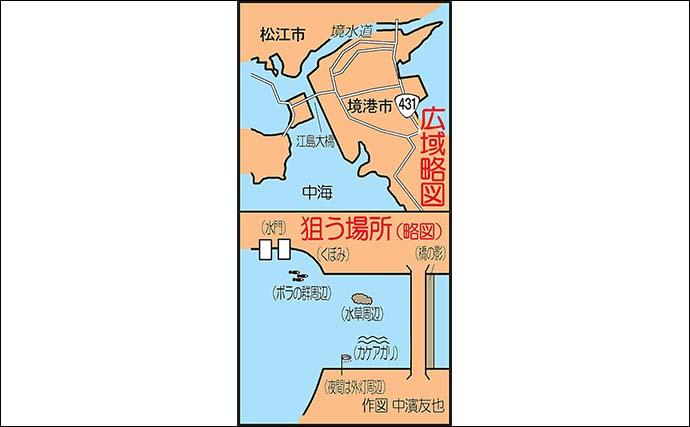 シーバスゲームのメッカ『中海』でセイゴ3尾 バスタックルで手中【島根】