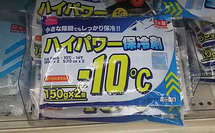 釣りにおける「保冷剤」の有効利用法 氷を長持ちさせるには氷点下タイプ