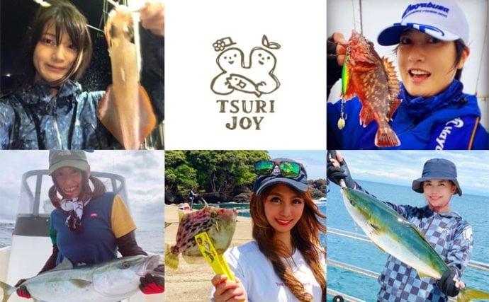 釣りする女性がキラリ!Instagram『#tsurijoy』ピックアップ vol.112