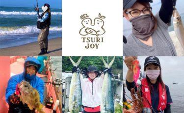 釣りする女性がキラリ!Instagram『#tsurijoy』ピックアップ vol.110