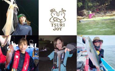 釣りする女性がキラリ!Instagram『#tsurijoy』ピックアップ vol.113
