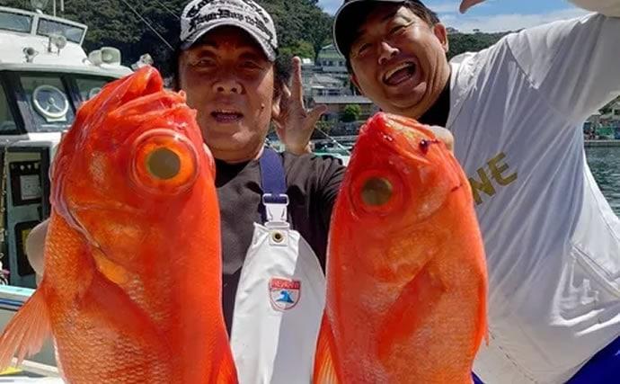200826_三昭丸キンメ