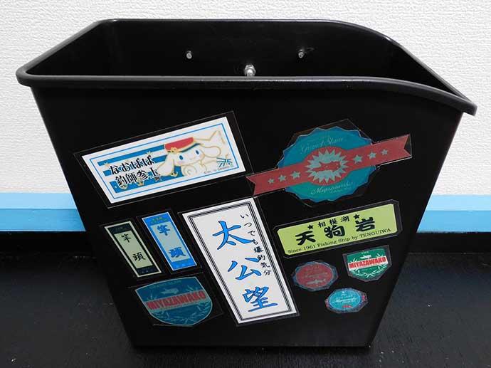 自宅時間も「釣り」でちょっと楽しく:ゴミ箱で作る『ワカサギ入れ』
