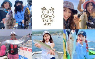 釣りする女性がキラリ!Instagram『#tsurijoy』ピックアップ vol.115